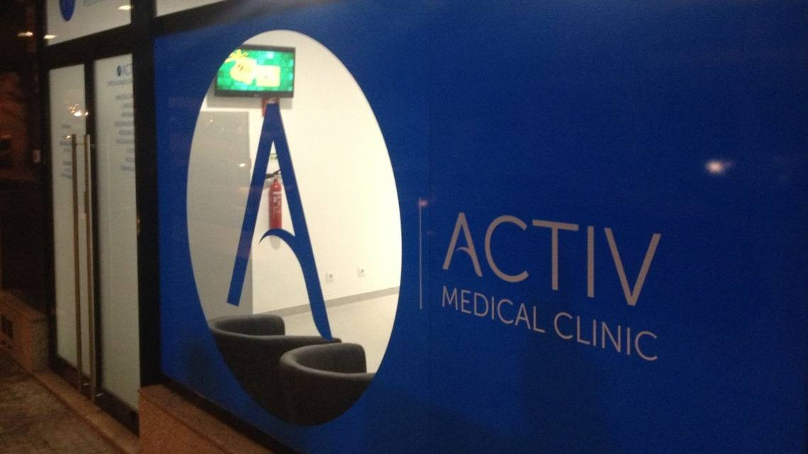 ACTIV MEDICAL CLINIC - Logo
